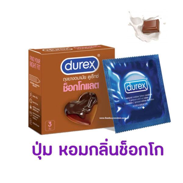 Chocolate 800x800 1