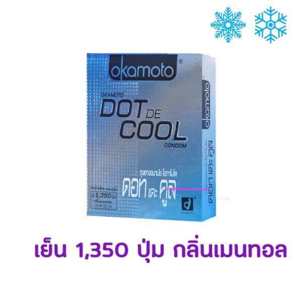 Dot De Cool 800x800 1