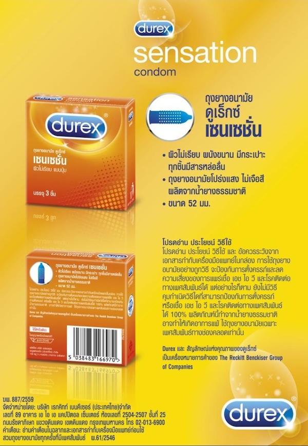 Durex Sensation 3