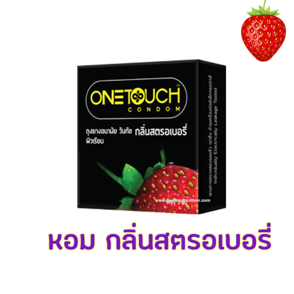 Strawberry 800x800 3