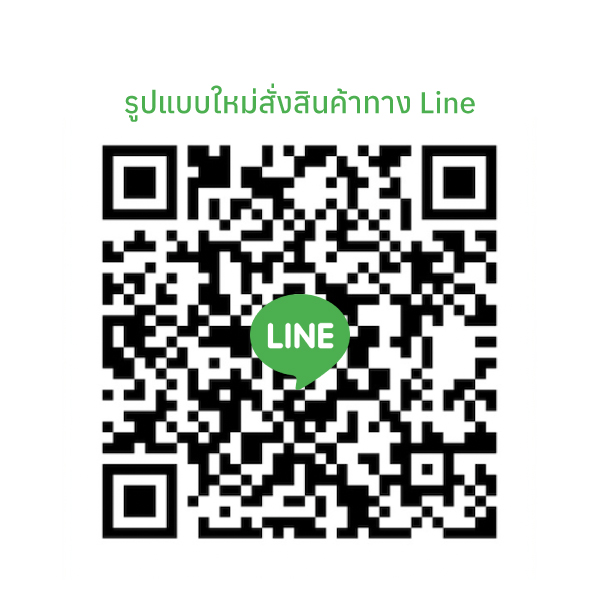 lineofficial