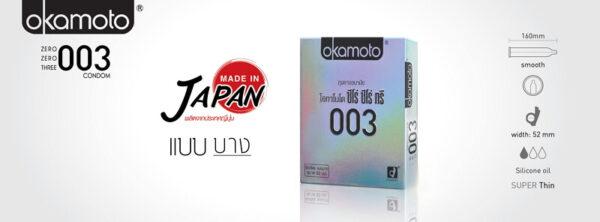 okamato 003