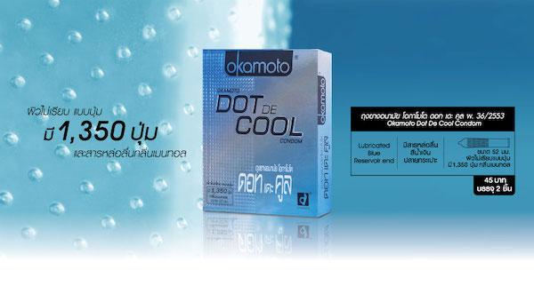 okamoto dot de cool 1