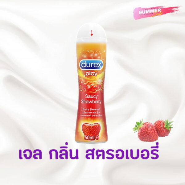 Gel Durex Strawberry 800x800 1