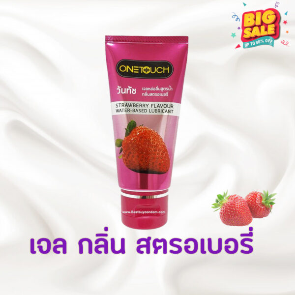 Gel Onetouch Strawberry 800x800 1