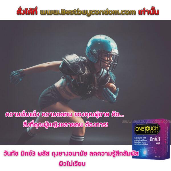 Mix3 Plus รูปโฆษณา 1