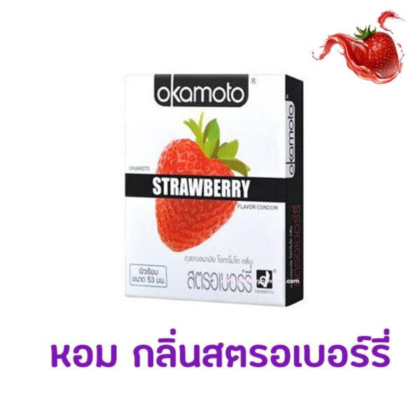 Strawberry 800x800 1