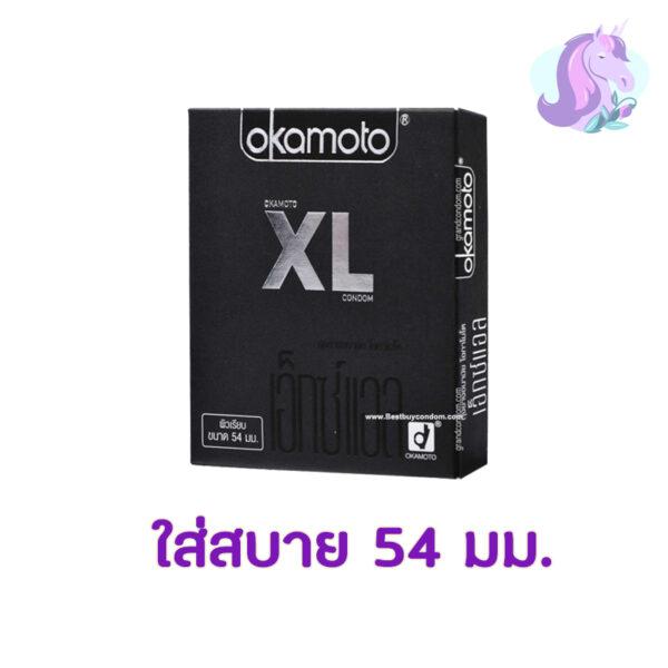 XL 800x800 1