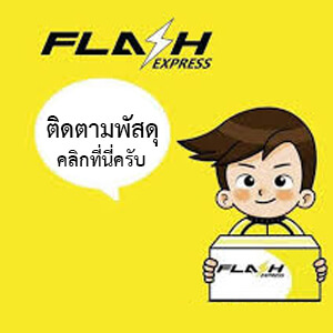 Flash Express Tracking